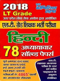 LT Grade 2018 Hindi Chapterwise Solved Paper