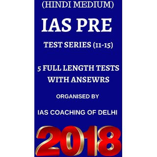 IAS PT TEST SERIES 5 SETS #(11-15)( )