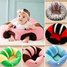 Baby Support Seat Sit Up Chair Cushion Sofa Cotton Plush Pillow Toy (Multi color)