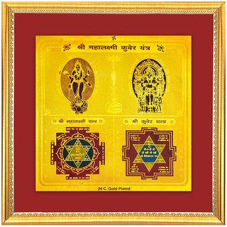Shri Maha Laxmi Kuber Yantra