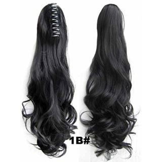 Beauty Wig World 20inch 50cm 100g Long Wave Curly Double Usage Synthetic Hair Clip Ponytails Pony Tail Hair Extensions