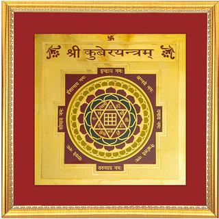 Shri Kuber Yantra
