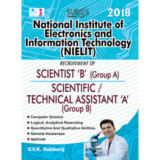 NIELIT ( National Institute of Electronics and Information Technology ) Scientist B ( Group A )  Scientific / Technical