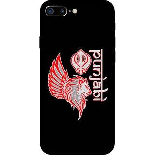 Print Opera Hard Plastic Designer Printed Phone Cover for I Phone 7 Plus - Punjabi