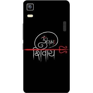 Print Opera Hard Plastic Designer Printed Phone Cover for Lenovo A7000 / lenovo K3 Note - Om namah shivaye