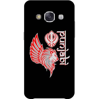 Print Opera Hard Plastic Designer Printed Phone Cover for Samsung Galaxy E7 2015 - Punjabi