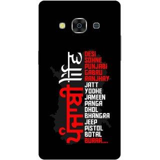Print Opera Hard Plastic Designer Printed Phone Cover for Samsung Galaxy J3 Pro - Punjabi life