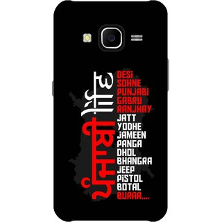 Print Opera Hard Plastic Designer Printed Phone Cover for Samsung Galaxy J7 2015 - Punjabi life