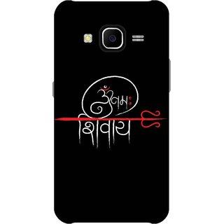 Print Opera Hard Plastic Designer Printed Phone Cover for Samsung Galaxy J7 2015 - Om namah shivaye