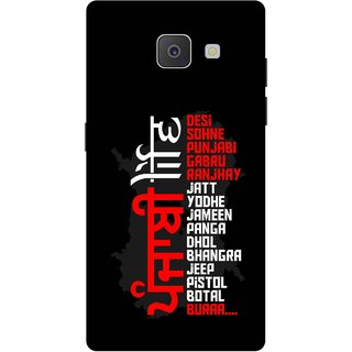 Print Opera Hard Plastic Designer Printed Phone Cover for Samsung J7 Prime / Samsung On7 2016 - Punjabi life