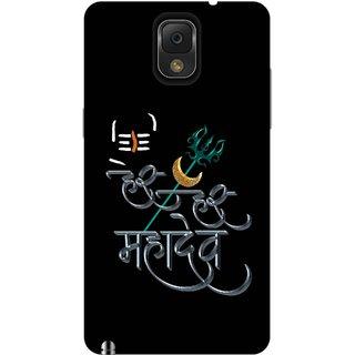 Print Opera Hard Plastic Designer Printed Phone Cover for Samsung Galaxy Note 3 - Har har mahadev