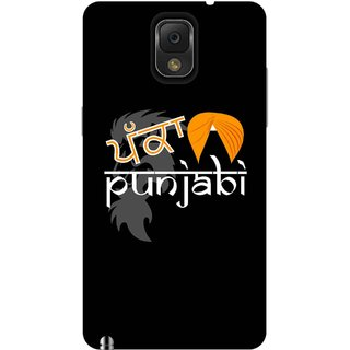 Print Opera Hard Plastic Designer Printed Phone Cover for Samsung Galaxy Note 3 - Pakka punjabi