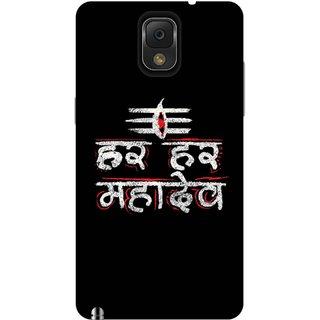 Print Opera Hard Plastic Designer Printed Phone Cover for Samsung Galaxy Note 3 - Har Har mahadev 2