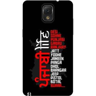 Print Opera Hard Plastic Designer Printed Phone Cover for Samsung Galaxy Note 3 - Punjabi life