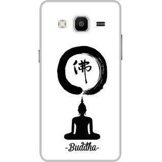 Print Opera Hard Plastic Designer Printed Phone Cover for Samsung Galaxy On 5 - Praying buddha