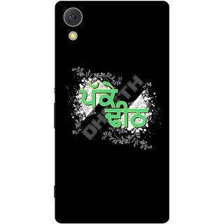 Print Opera Hard Plastic Designer Printed Phone Cover for Sony Xperia C6 - Pakke dheeth