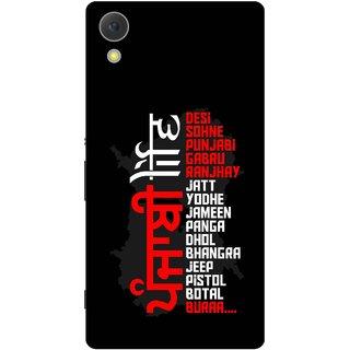 Print Opera Hard Plastic Designer Printed Phone Cover for Sony Xperia C6 - Punjabi life