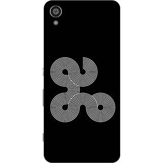Print Opera Hard Plastic Designer Printed Phone Cover for Sony Xperia XA - Abstract rounds