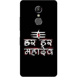 Print Opera Hard Plastic Designer Printed Phone Cover for Gionee S6s - Har Har mahadev 2