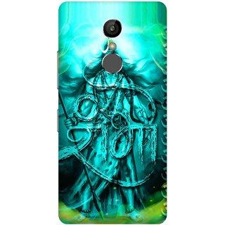 Print Opera Hard Plastic Designer Printed Phone Cover for Gionee S6s - Shambhu
