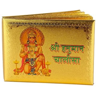 Heritage 24k Gold Plated Hanuman Chalisa 8x6 cm