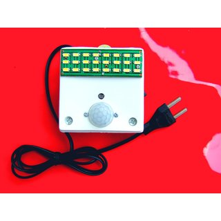 PIR Motion Sensor LED Lamp Automatic 220V AC SMPS BASED PSU PYROELECTRIC INFRARED HC-SR501