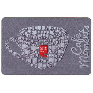 Cafe Moments Gift Card (SET OF 4)