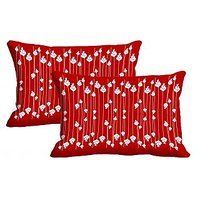 Straw Pattern Set Of 2 Pc Digitally Printed Pillow Cover -Size(12x18)