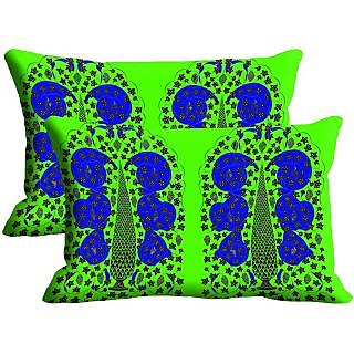 Plant Set Of 2 Pc Digitally Printed Pillow Cover -Size(12x18)