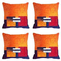Stripes Square Digitally Printed Cushion Cover (12x12)