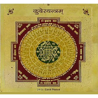 Kuber Yantra 2 x 2 Inches - 1 Pc