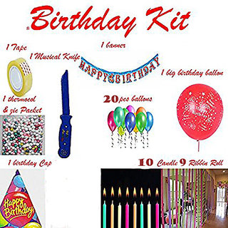 Birthday Party Kit For Full Room Decoration Rs 389 19 Off