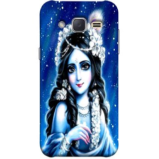 HIGH QUALITY PRINTED BACK CASE COVER FOR SAMSUNG GALAXY J7 2015 DESIGN2515