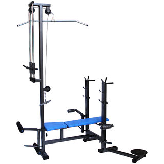 Cut N Curve Home Gym Exercises 20 IN 1 Bench For Build Muscles