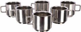 Style  Shop Stainless Steel Coffee/Tea Mug (Set of 6)
