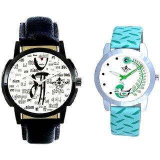 Maa All Language And Green Peacock Couple Casual Analogue Wrist Watch By Google Hub