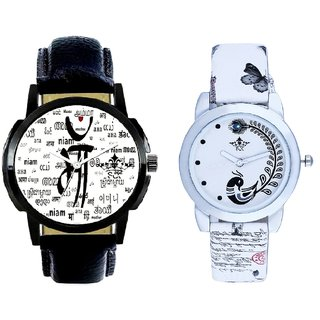 Maa All Language And White Peacock Feathers Couple Casual Analogue Wrist Watch By VB INTERNATIONAL