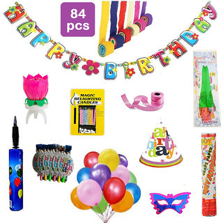 Complete set for full room decorations for the special day of your loved one - 50 Multicolor Balloons 12 Crepe Rolls (1