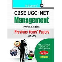 UGC-NET Management Previous Years Papers (Paper I, II  III) Solved