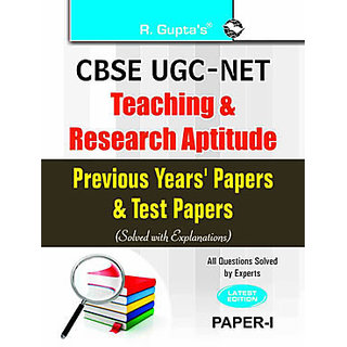 UGC-NET  Teaching  Research Aptitude  Previous Years' Papers  Test Papers (Solved)