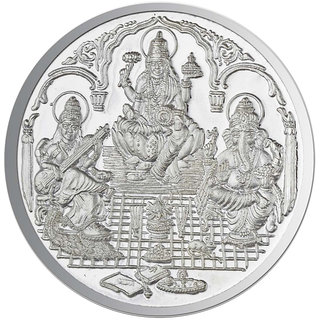 Sri Jagdamba Pearls 10 Grams Saraswathi Ganesh And Lakshmi Silver Coin
