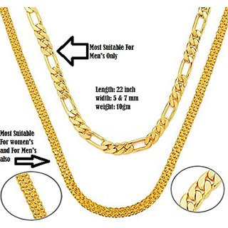 2pcs. Combo of Gold Plated Men and women Chain Combo by Sai Baba Traders With 6 Month Re-plating Warranty and Free Gift