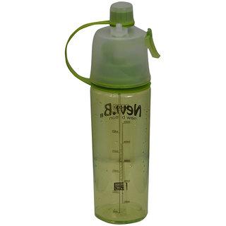 BANQLYN Shake n Spray Gym Bottle-600ML