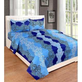 Gladiator Products Bedsheet with pillow cover