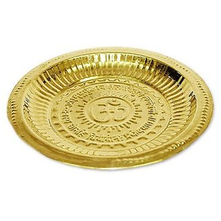 Brass Golden Plate / Brass Pooja Aarti Thali With Om And Gayatri Mantra