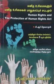 Human Rights and the Protection of Human Rights Act in TAMIL