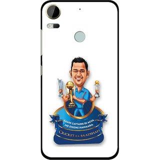 Snooky Printed Cricket Ka Badshah Mobile Back Cover For HTC Desire 10 Pro - Multi
