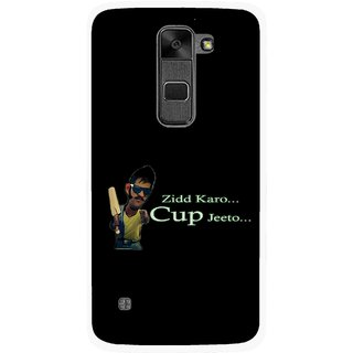 factory authentic 2fe87 46fb8 Snooky Printed World cup Jeeto Mobile Back Cover For Lg Stylus 2 - Multi