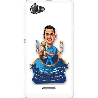 Snooky Printed Cricket Ka Badshah Mobile Back Cover For Sony Xperia L - Multicolour