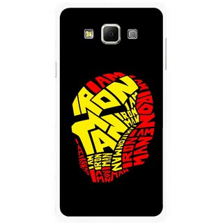 Snooky Printed I am Man Mobile Back Cover For Samsung Galaxy E7 - Multicolour